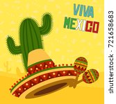 mexican elements | Shutterstock .eps vector #721658683