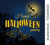 happy halloween party template... | Shutterstock .eps vector #721663423
