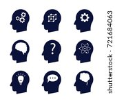 man head mind thinking vector... | Shutterstock .eps vector #721684063