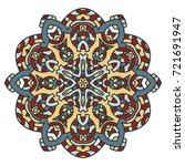 mandala. round ornament pattern....   Shutterstock .eps vector #721691947