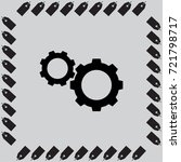 cogwheels vector icon