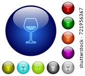 glass of wine icons on round... | Shutterstock .eps vector #721956367