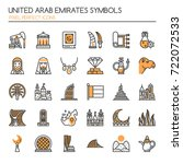 united arab emirates symbols  ... | Shutterstock .eps vector #722072533