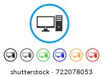 personal computer rounded icon. ... | Shutterstock .eps vector #722078053