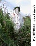 Strange Girl Hidden White Veil...