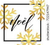 noel. greeting card with noel... | Shutterstock .eps vector #722147947