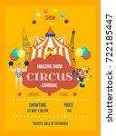 invitation to the circus in the ... | Shutterstock . vector #722185447