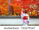 young women wearing traditional ... | Shutterstock . vector #722279167