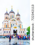 Small photo of TALLIN, ESTONIA, AUGUST 16, 2016: People are walking in front of the Alexander Nevski Russian Orthodox Cathedral in Toompea part of Tallin, Estonia