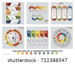 collection of 6 design colorful ... | Shutterstock .eps vector #722388547