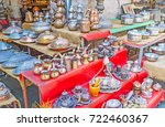 the stall of metalware market...
