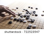 close up view of hand playing... | Shutterstock . vector #722523547