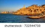 jaffa historical old town and... | Shutterstock . vector #722544733