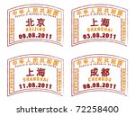 stylised chinese vector... | Shutterstock .eps vector #72258400