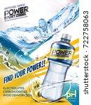 sport drink ads  energetic... | Shutterstock .eps vector #722758063
