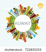 kuwait skyline with color... | Shutterstock . vector #722835253