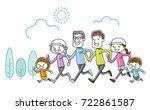 family  exercise  sports ... | Shutterstock .eps vector #722861587