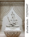 Small photo of Thailand sculpture - plaster molding Siemens - Angels ideal - white.