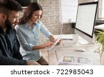 programmer working in a... | Shutterstock . vector #722985043