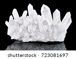 Small photo of Pure Quartz Crystal cluster on black background
