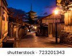 old brick street to yasaka...   Shutterstock . vector #723201343