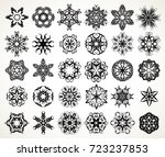 set of ornate lacy doodle... | Shutterstock .eps vector #723237853