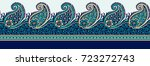 seamless paisley indian motif | Shutterstock . vector #723272743