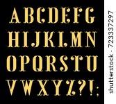 Vintage Gold Vector Font In...