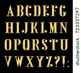 vintage gold vector font in... | Shutterstock .eps vector #723337297