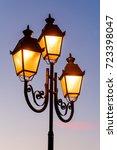 Luminous Street Lamp
