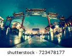 chinese memorial arch is in... | Shutterstock . vector #723478177