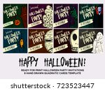 vector set of halloween... | Shutterstock .eps vector #723523447