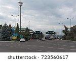 medyka  ukraine september 16 ...   Shutterstock . vector #723560617