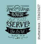 hand lettering me and my house... | Shutterstock .eps vector #723622627