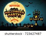 halloween vector lettering... | Shutterstock .eps vector #723627487