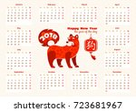 calendar 2018 with red dog on... | Shutterstock .eps vector #723681967
