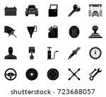 auto service icon | Shutterstock .eps vector #723688057