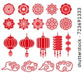 traditional chinese and... | Shutterstock .eps vector #723691333