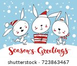vector holiday christmas... | Shutterstock .eps vector #723863467