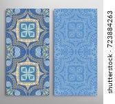 vertical seamless patterns set  ... | Shutterstock .eps vector #723884263