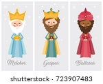 tags of the three wise men ... | Shutterstock .eps vector #723907483