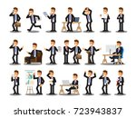 businessman character in the... | Shutterstock .eps vector #723943837