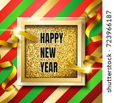 happy new year and merry... | Shutterstock .eps vector #723966187