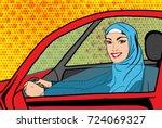 vector pop art comic retro... | Shutterstock .eps vector #724069327