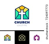 home church logo. house bible... | Shutterstock .eps vector #724097773