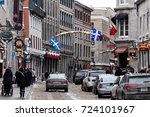 old montreal  january 15  2016. ... | Shutterstock . vector #724101967