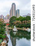 Small photo of Hong Kong, Hong Kong - March 11, 2017: Nan Lian Garden Pavilion of Absolute Perfection with unidentified people. It's a Chinese Classical Garden in Diamond Hill, HK, designed in Tang Dynasty style
