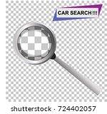 car search vector | Shutterstock .eps vector #724402057