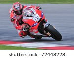 Постер, плакат: Nicky Hayden of Ducati