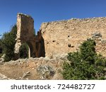 ruins of the venetian castle of ... | Shutterstock . vector #724482727